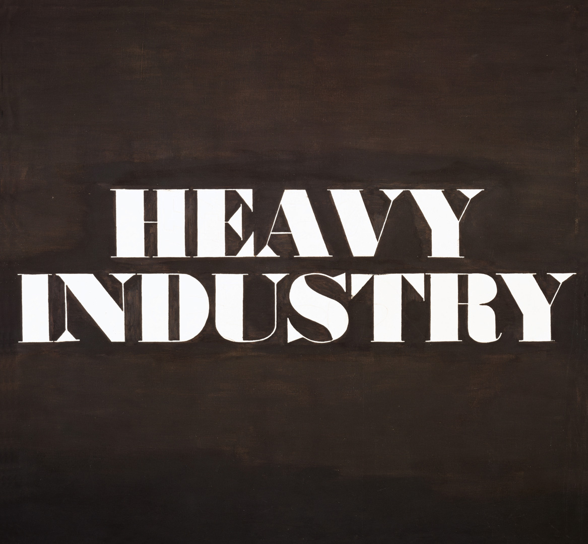 Ed Ruscha - Heavy Industry, 1962, oil and pencil on canvas