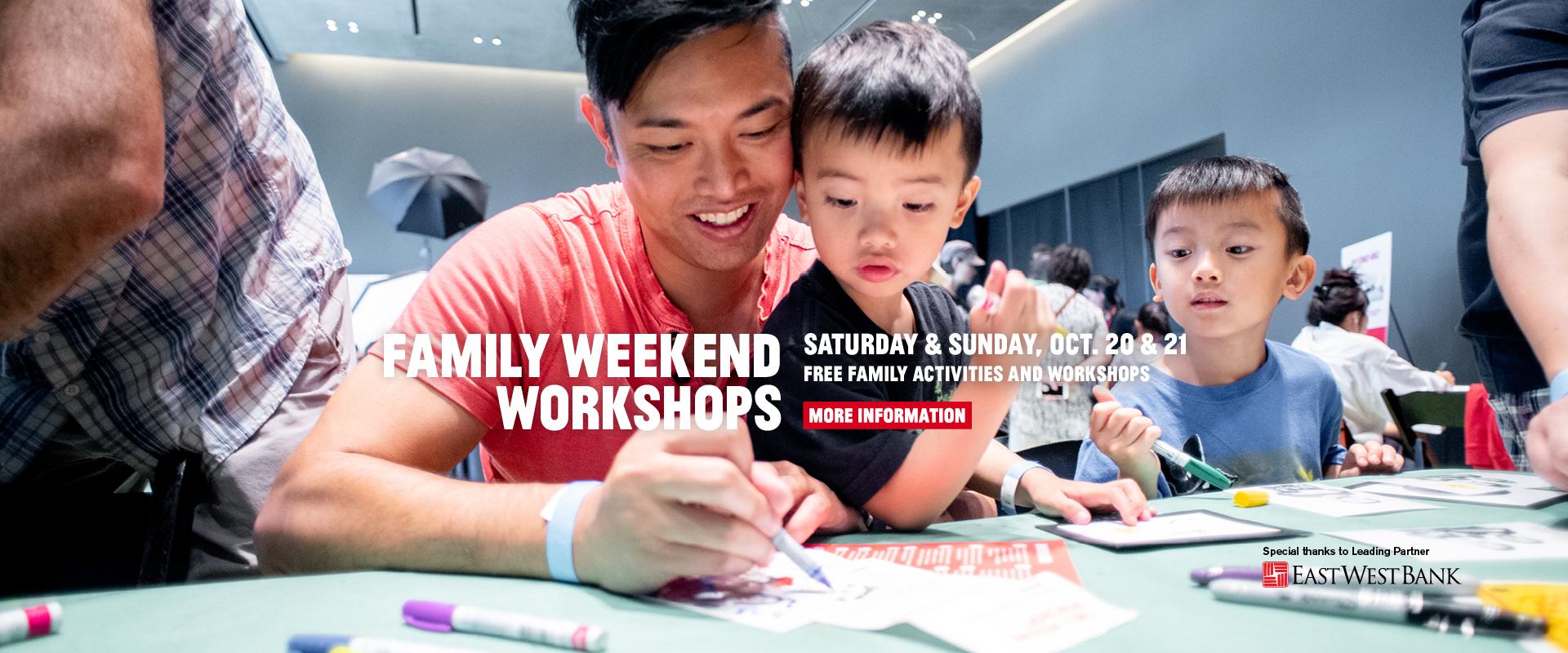 Family Weekend Workshops | October 2018