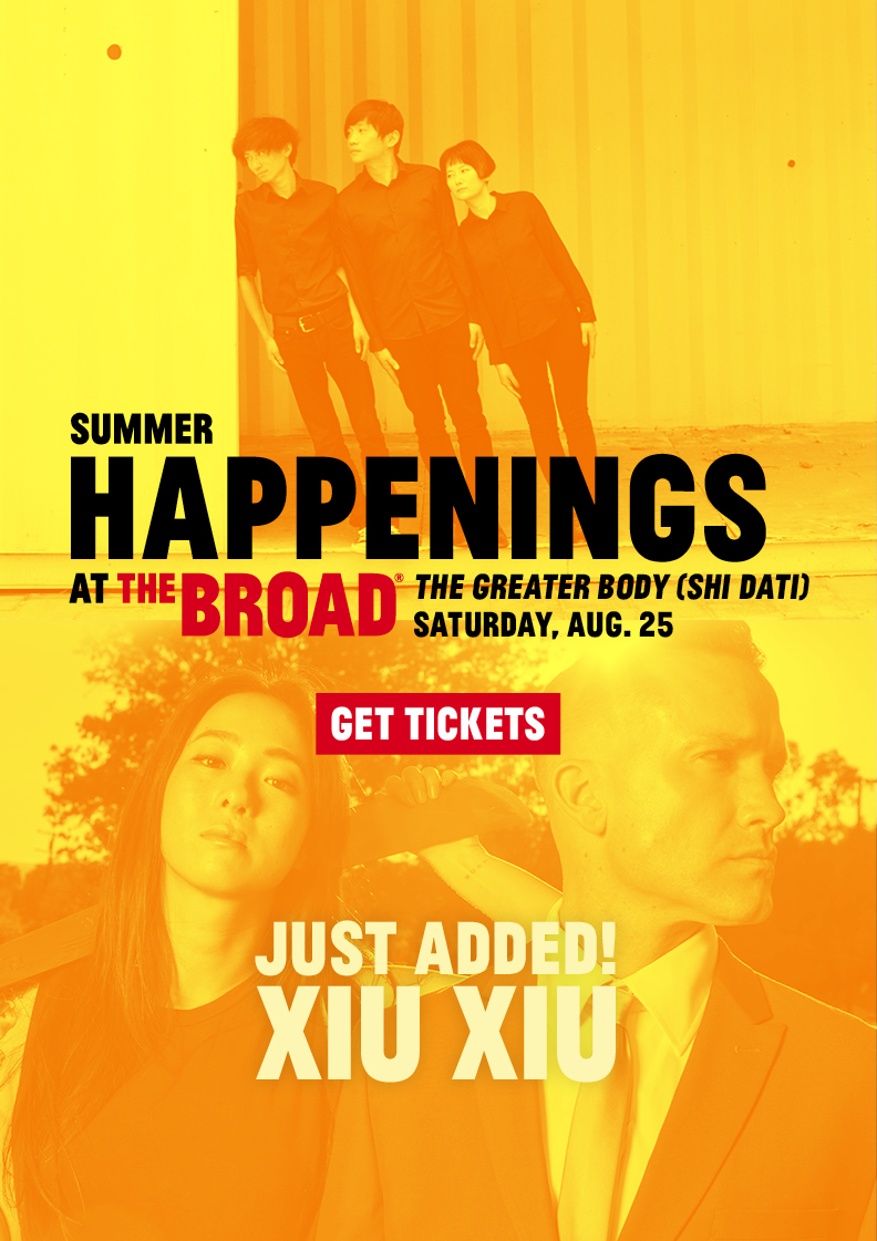 2018 Summer Happenings at The Broad continue Aug. 25