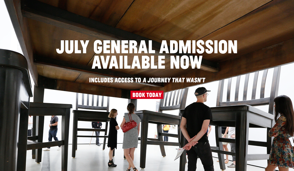 July General Admission Available Now