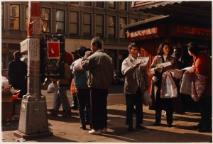 Philip‐Lorca diCorcia - Tokyo, 1994, Ektacolor print mounted to four-ply board paper